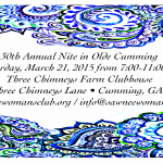 Join SWC for Nite in Olde Cumming 2015